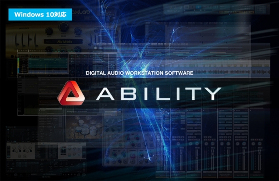 Internet ABILITY Pro v1.51.18 Incl.Keygen-R2R
